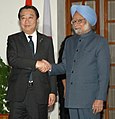 The Prime Minister, Dr. Manmohan Singh meeting the Prime Minister of Japan, Mr. Yoshihiko Noda, in New Delhi on December 28, 2011.jpg