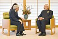 The Prime Minister, Shri Narendra Modi meeting the His Highness Emperor Akihito of Japan, in Tokyo on November 11, 2016 (3).jpg