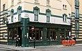 The Speaker Pub, Great Peter Street, SW1 - geograph.org.uk - 727826.jpg