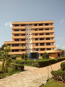 The University of Ilorin Senate Building