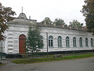 Pyriatyn - Image: The house where he worked Komsomol district committee