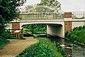 The new Spine Road Bridge (close-up) - geograph.org.uk - 1513941.jpg