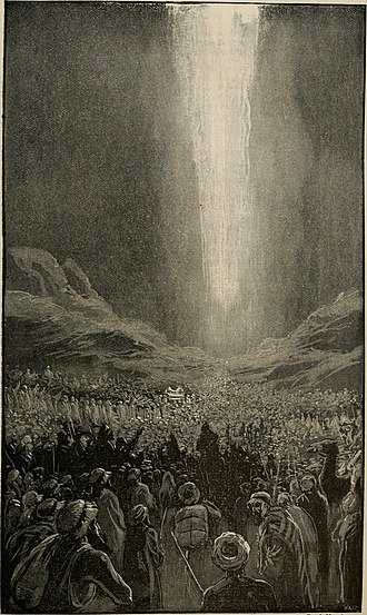 Pillar of Fire (theophany) - The art Bible (1896)