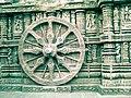 The wheel@Sun temple.jpg