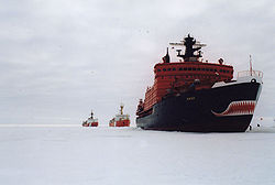 Yamal Arctic Natural Gas Project