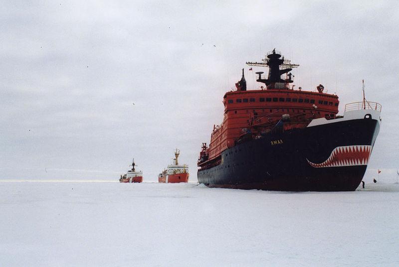 File:Three icebreakers -- Yamal, St Laurent, Polar Sea.jpg
