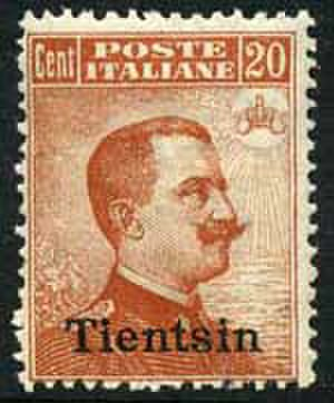 Italian concession of Tientsin - Italian postage stamp for Tientsin