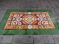 Tiles carpet in Rabin Square.jpg