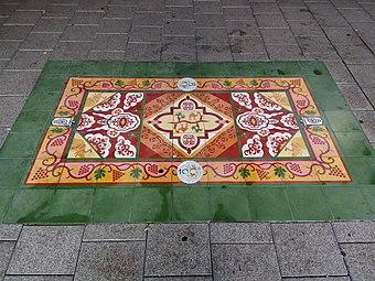 Tiles carpet in Rabin Square