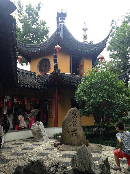 File:Tingzhongshi Stone and bell tower of Hanshansi Temple.jpg