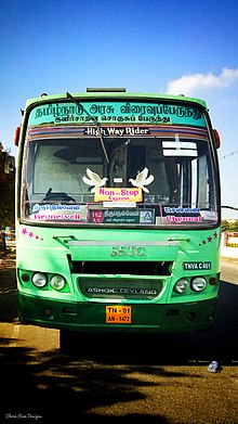 State Express Transport Corporation (Tamil Nadu) - Wikipedia