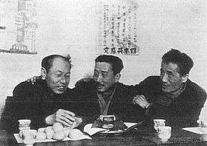 Japanese Communist Party - JCP members from left to right: Tokuda Kyuichi, Nosaka Sanzo and Yoshio Shiga (during 1945–1946)