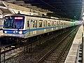 Tokyo Metro Series 05 05-124F in Nishi-Funabashi Station.jpg
