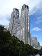 Tokyo Metropolitan Government Building No.1 in 2018.jpg