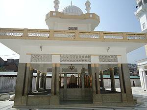 Saidu Baba - Tomb Of Saidu Baba