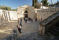 Tomb of the Virgin Mary. Entrance. (3272133564).jpg
