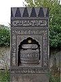 Tombstone of Rasmus Rask (1787-1832), Copenhagen.jpg