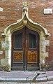 Toulouse - Maison Pierre Delfau - Porche PA00094614.jpg