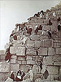 """Touristes en Egypte (Exposition """"Il était une fois l'Orient Express"""", Paris) (14374394138).jpg"""