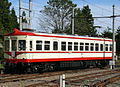 Towada Kanko 3401.JPG