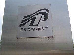 Toyohashi University of Technology - Image: Toyohashi university of science and technology emblem