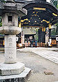 ToyokuniJinjaNewVersion.jpg