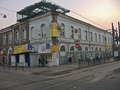 Trade house of P. R. Maximov1.png
