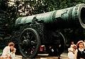 Tsar Cannon 1988.jpg