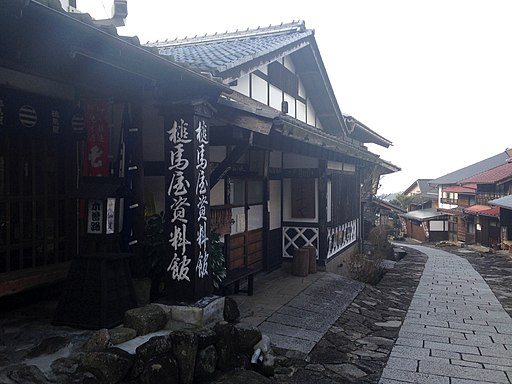 Tsuchimaya Museum at Magome-juku
