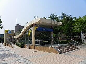 Tucheng District - Tucheng Station