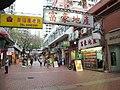 Tuen Mun Hung Kiu Tsing Ling Path 201302.jpg