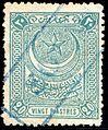 Turkey 1882-1883 consular revenue Sul425.jpg