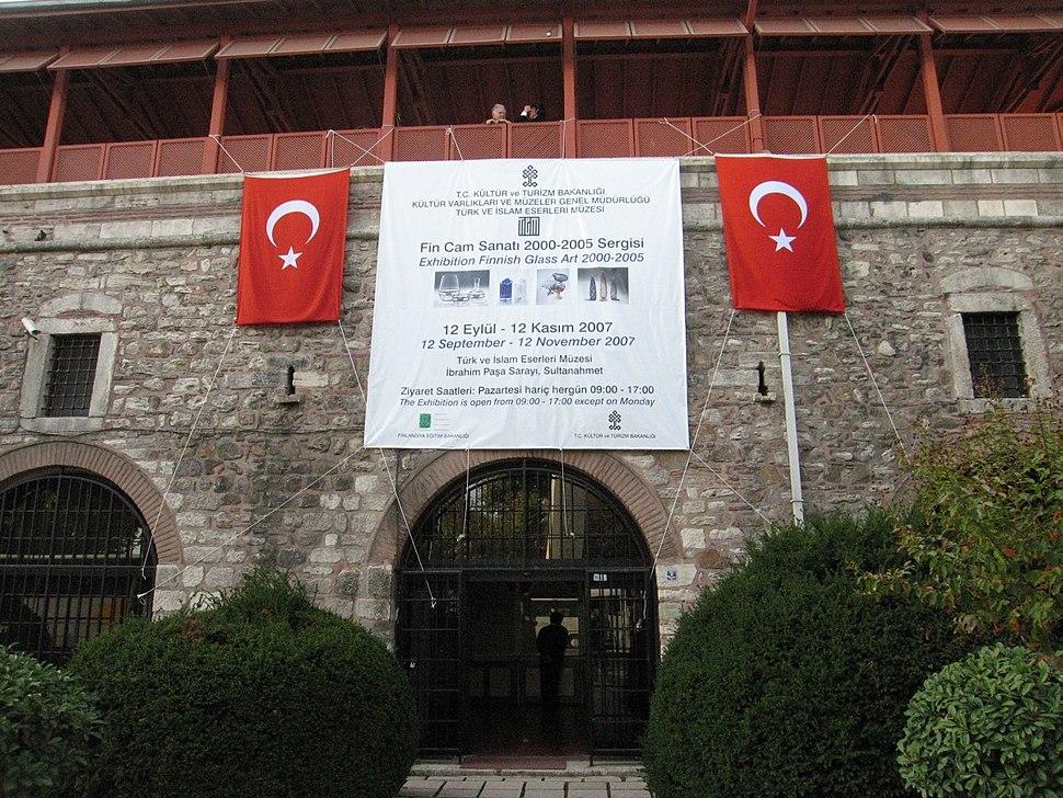 Turkish and Islamic Arts Museum 03
