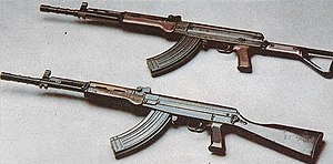 Type 81 assault rifle - Type 81-1 (top) and Type 81 (bottom).