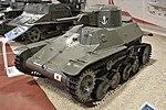 Type 97 Te-Ke – Patriot Museum, Kubinka (26474923079).jpg