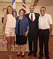 U.S. Embassy in Israel. July 4th 2015 (19377183345) (cropped).jpg