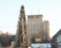 UMC logo on top of Ukraine hotel.png