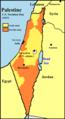 UN Partition Plan for Palestine 1947.png
