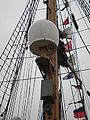 USCGC Eagle sonar.JPG