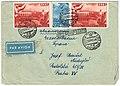 USSR 1956-06-20 cover.jpg