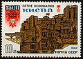 USSR 1982 5190 3039 0.jpg