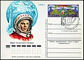 USSR PCWCS №35 Yury Gagarin sp.cancellation Gagarin city.jpg