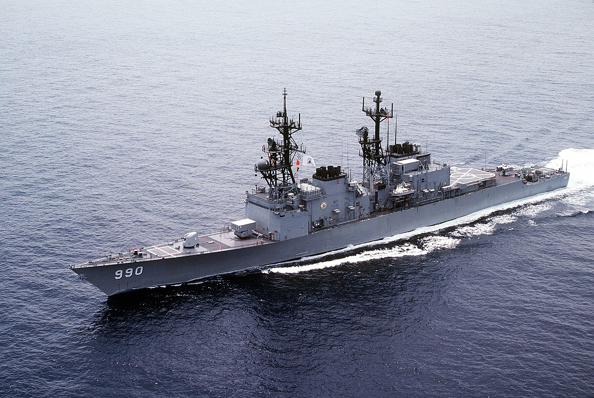 Southern California Electric >> USS Ingersoll (DD-990) - Wikipedia