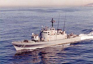 USS <i>Marathon</i> (PGM-89)