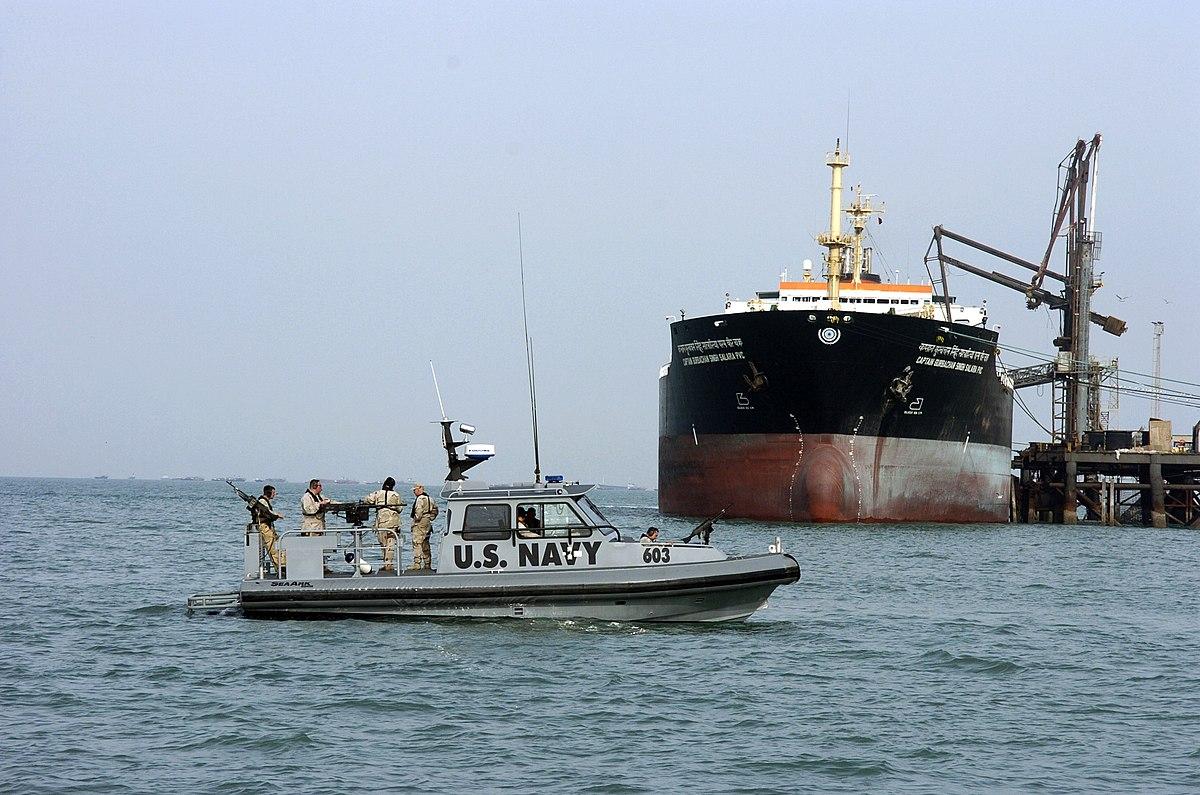 Maritime Port Security Jobs Panama City Beach Florida