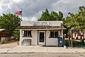 US Post Office - Henrieville, Utah (33225535886).jpg