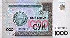 Монета узбекистана 5 тийн маленькая цифра цена марки вьетнама