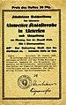 Uetersen Windhose 1925 01.jpg