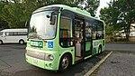 Ujitawara Sightseeing Bus(Hino Poncho) left front view at Ichu-mae Bus stop in Tachikawa, Ujitawara, Kyoto August 11, 2018 01.jpg