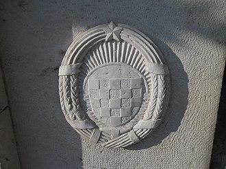 Socialist Republic of Croatia - Coat of arms SR Croatia
